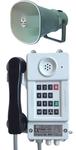Взрывозащищенный телефон ТАШ1-15У
