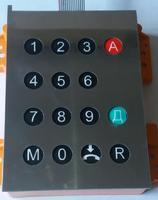 Броненакладка на клавиатуру