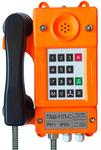 Общепромышленный телефон ТАШ-11П-С