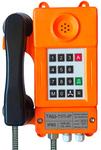 Общепромышленный телефон ТАШ-11П-IP