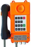 Общепромышленный телефон ТАШ-11П