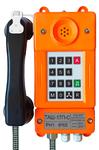 Аналоговый телефон ТАШ-17П-С