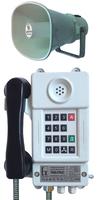 Взрывозащищенный телефон ТАШ-21ЕхС