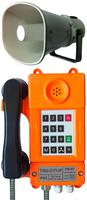 Общепромышленный телефон ТАШ-21П-IP