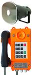 Общепромышленный телефон ТАШ-21П-С