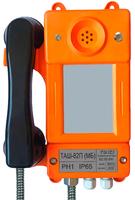 Общепромышленный телефон ТАШ-82П (МБ)